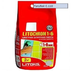 Затирка LITOCHROM 1-6 С.110 голубая 2 кг 375  СК000009572