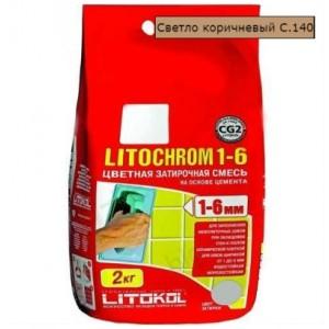 Затирка LITOCHROM 1-6 С.140 светло-коричневая 2 кг 201  СК000009575
