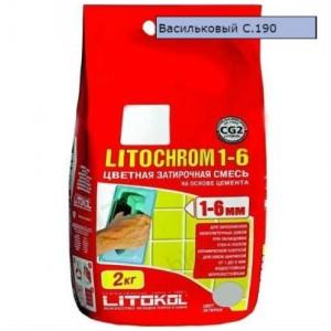 Затирка LITOCHROM 1-6 С.190 васильковый 2 кг 585  СК000009577