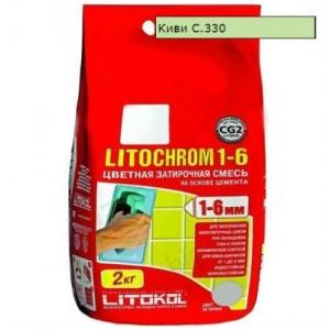 Затирка LITOCHROM 1-6 С.330 киви 2 кг 244  СК000009582