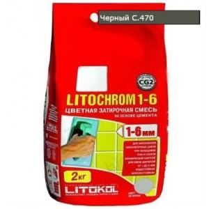 Затирка LITOCHROM 1-6 С.470 черная 2 кг 244  СК000009584