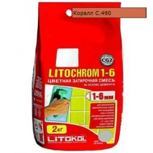 Затирка LITOCHROM 1-6 С.490 коралл 2 кг 244  СК000009586