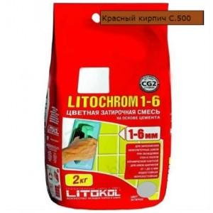 Затирка LITOCHROM 1-6 С.500 красный кирпич 2 кг 244  СК000009588