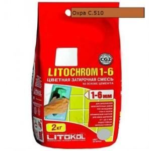 Затирка LITOCHROM 1-6 С.510 охра 2 кг 244  СК000009589