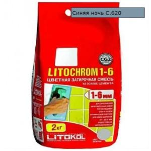 Затирка LITOCHROM 1-6 С.620 синяя ночь 2 кг 585  СК000009592
