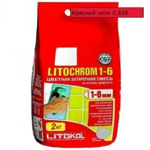 Затирка LITOCHROM 1-6 С.630 красный чили 2 кг 585  СК000009593