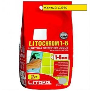 Затирка LITOCHROM 1-6 С.640 желтый 2 кг 375  СК000009594