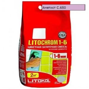 Затирка LITOCHROM 1-6 С.650 аметист 2 кг 368  СК000009595