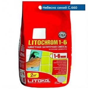 Затирка LITOCHROM 1-6 С.660 небесно-синий 2 кг 585  СК000009596