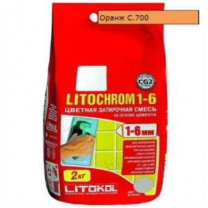 Затирка LITOCHROM 1-6 С.700 оранж 2 кг  244  СК000018200