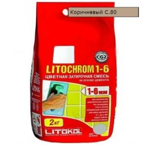 Затирка LITOCHROM 1-6 С.80 карамель/коричневый 2 кг 201  СК000009598