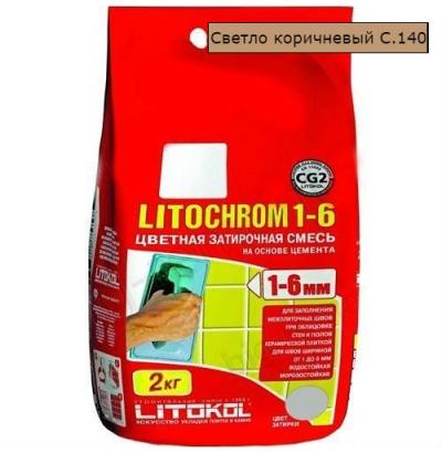 Затирка Litokol