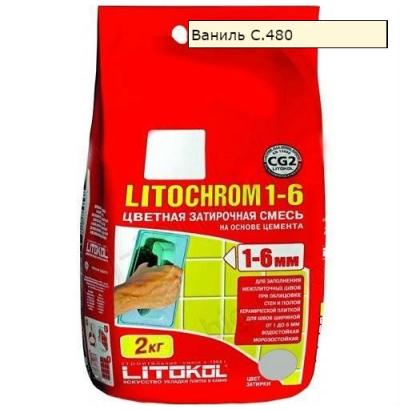 Затирка LITOCHROM 1-6 С.480 ваниль 2 кг 195  СК000009585