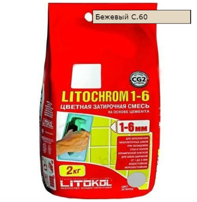 Затирка LITOCHROM 1-6 С.60 багамабеж 2 кг 191  СК000009590