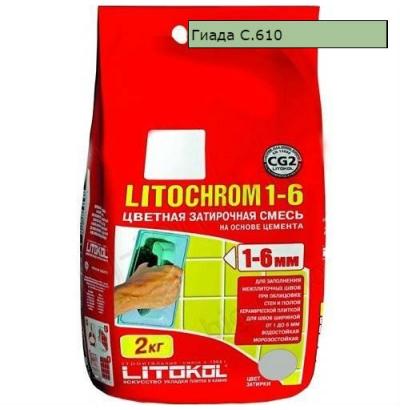 Затирка LITOCHROM 1-6 С.610 гиада 2 кг 375  СК000009591