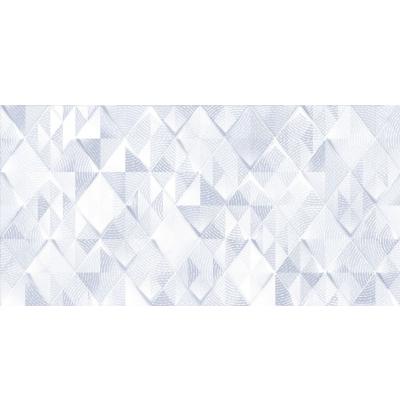 Настенная плитка Brillar голубая ромбами (TWU09BRL026)